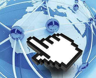 HTTP 2